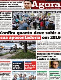 Capa Agora 2018-12-11