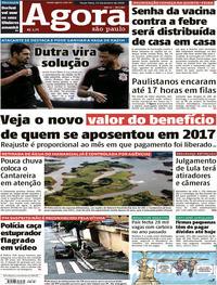 Capa Agora 2018-01-23