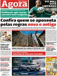 Capa Agora 2019-11-14