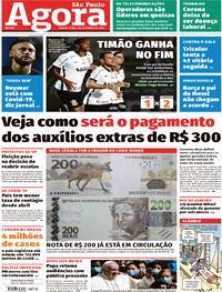 Capa do jornal Agora 03/09/2020