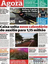 Capa do jornal Agora 04/08/2020