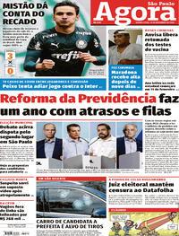 Capa do jornal Agora 12/11/2020