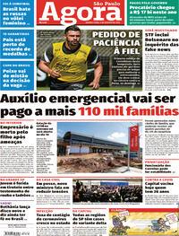 Capa do jornal Agora 05/08/2021