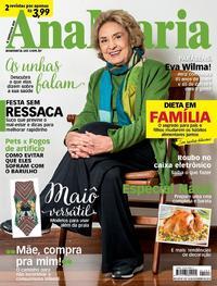 Capa da revista Ana Maria 12/12/2018