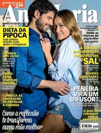 Capa Ana Maria 2018-05-16