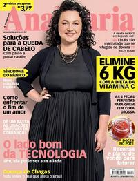 Capa da revista Ana Maria 31/10/2018