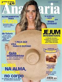 Capa da revista Ana Maria 05/06/2019
