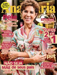 Capa da revista Ana Maria 06/12/2019