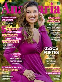 Capa da revista Ana Maria 14/08/2020