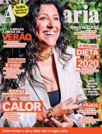 Capa Ana Maria 2020-01-17