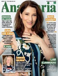 Capa da revista Ana Maria 12/03/2021