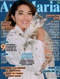 Capa da revista Ana Maria 15/01/2021