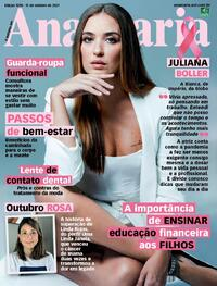 Capa da revista Ana Maria 15/10/2021