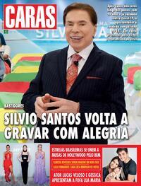 Capa da revista Caras 29/07/2021