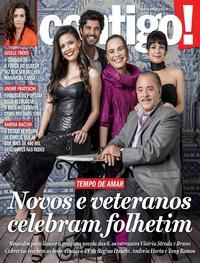 Capa da revista Contigo 31/08/2017