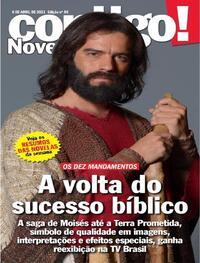 Capa da revista Contigo 06/04/2021