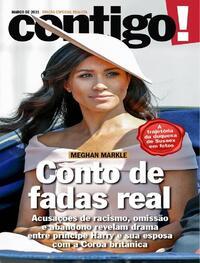 Capa da revista Contigo 19/03/2021