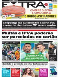 Capa do jornal Extra 05/12/2020