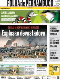 Capa do jornal Folha de Pernambuco 05/08/2020
