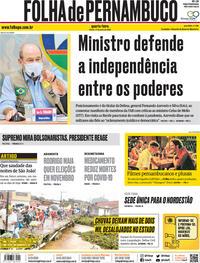 Capa do jornal Folha de Pernambuco 17/06/2020