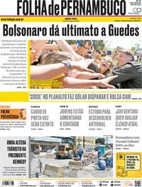 Capa do jornal Folha de Pernambuco 27/08/2020