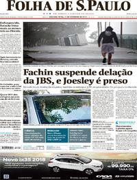 Capa do jornal Folha de S.Paulo 11/09/2017