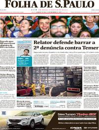 Capa do jornal Folha de S.Paulo 11/10/2017