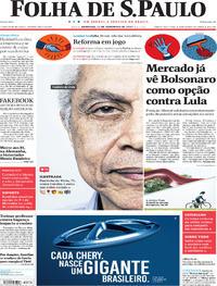 Capa do jornal Folha de S.Paulo 12/11/2017