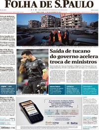Capa do jornal Folha de S.Paulo 14/11/2017