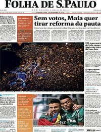 Capa do jornal Folha de S.Paulo 05/02/2018