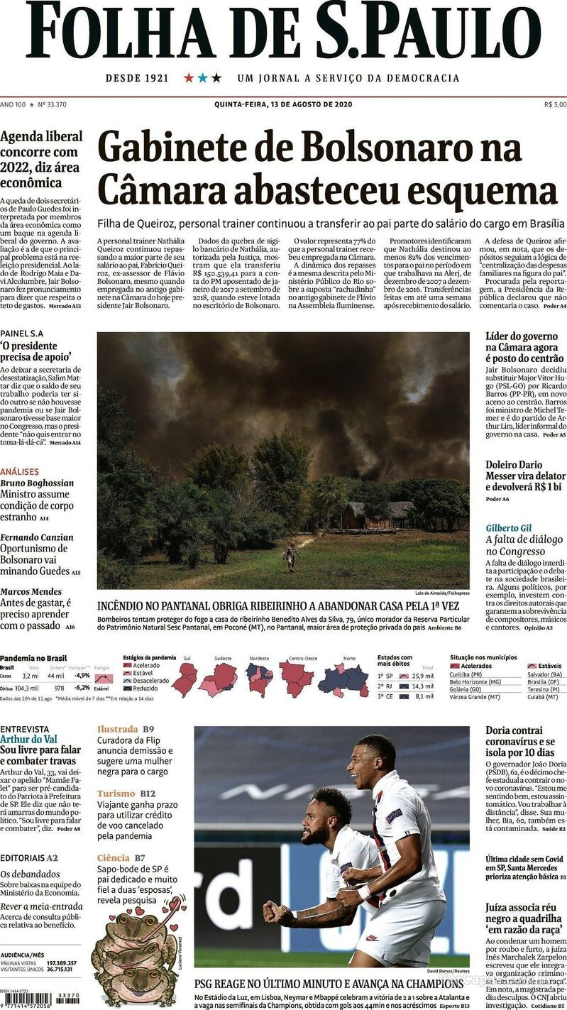 Capa do jornal Folha de S.Paulo 13/08/2020