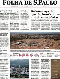 Capa do jornal Folha de S.Paulo 05/09/2020