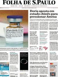 Capa do jornal Folha de S.Paulo 15/12/2020