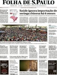 Capa do jornal Folha de S.Paulo 16/12/2020