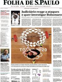 Capa do jornal Folha de S.Paulo 03/08/2021