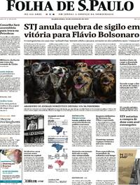 Capa do jornal Folha de S.Paulo 24/02/2021