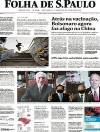Capa do jornal Folha de S.Paulo 26/01/2021