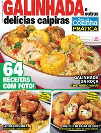 Capa Revista Guia da Cozinha