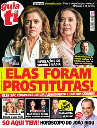 Capa da revista Guia da Tevê 06/12/2017