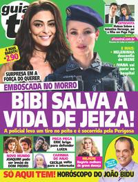 Capa da revista Guia da Tevê 19/07/2017