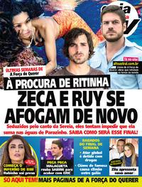 Capa da revista Guia da Tevê 27/09/2017