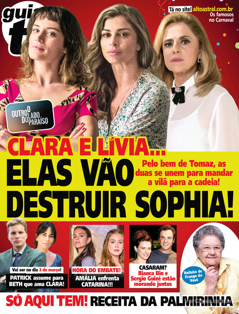 Capa da revista Guia da Tevê 14/02/2018