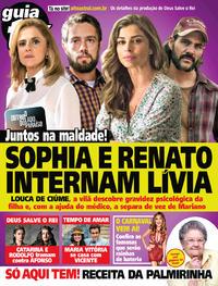 Capa da revista Guia da Tevê 17/01/2018