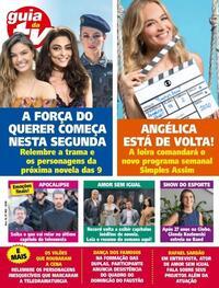 Capa da revista Guia da Tevê 18/09/2020