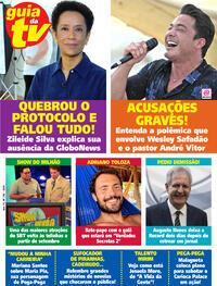 Capa da revista Guia da Tevê 30/07/2021