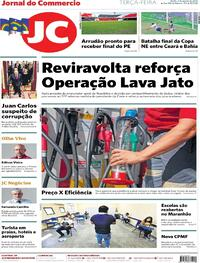 Capa do jornal Jornal do Commercio 04/08/2020