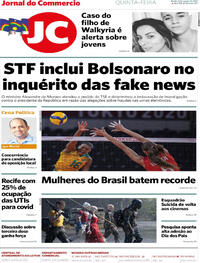 Capa do jornal Jornal do Commercio 05/08/2021