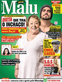 Capa Malu 2019-08-21