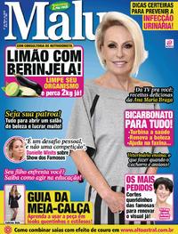 Capa Revista Malu 24/05/2019