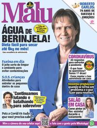Capa da revista Malu 01/04/2020